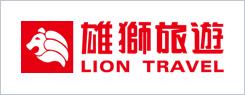fino提供雄獅旅遊網紅行銷服務